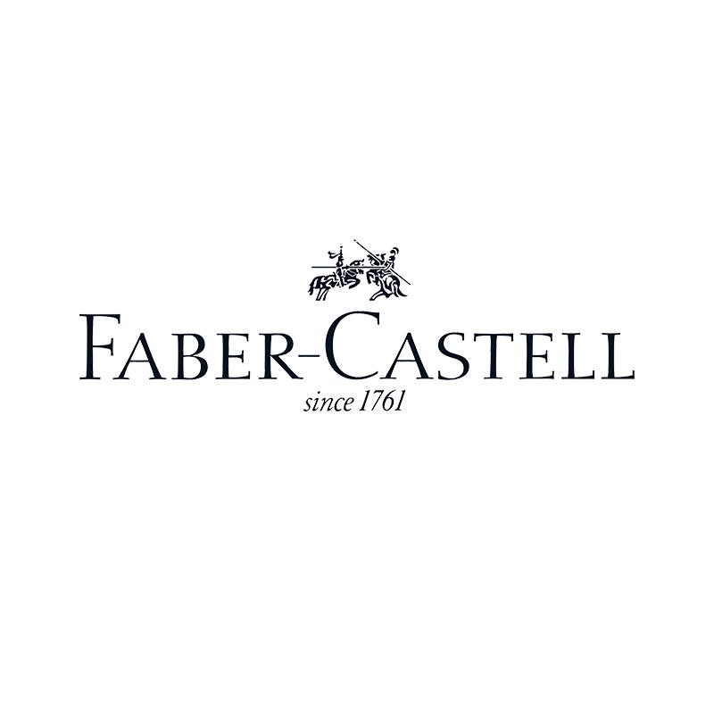 Müller | Bücher - Bürobedarf - Schulbedarf - Papier Eppingen - Faber-Castell Logo